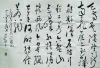 毛泽东《六盘山》